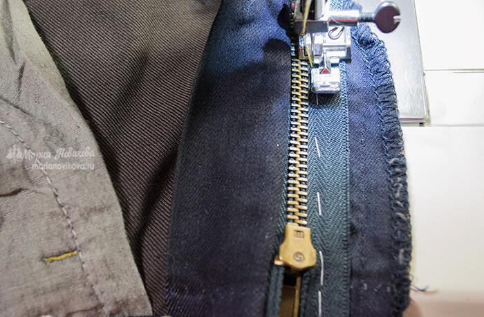 Вшить молнию в джинсы
