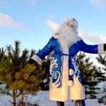 Сшила костюм Деда Мороза из того, что было под рукой