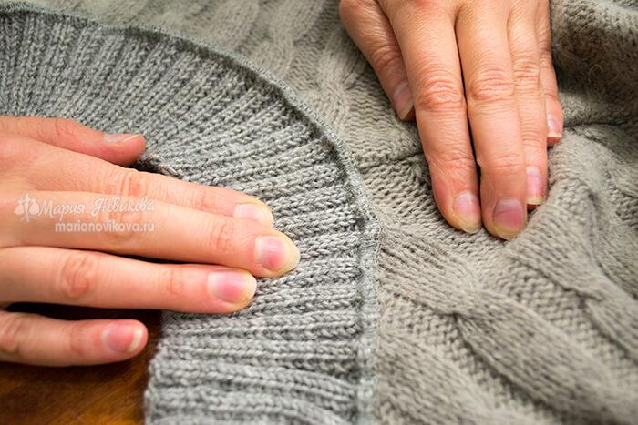 Расправить руками шов соединения
