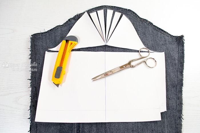 Раскладка рукава на ткани