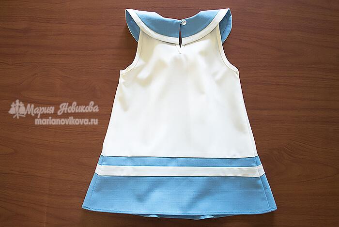 Платье в морском стиле своими руками (вид сзади)