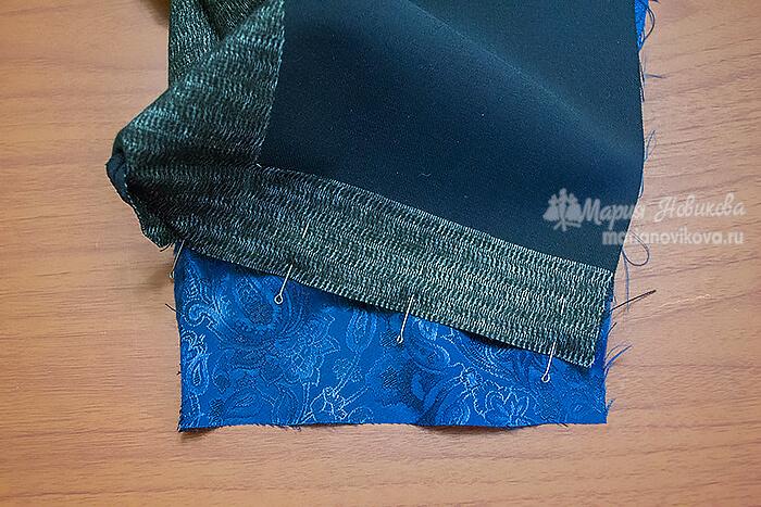 Соединить булавками подкладку по низу рукава